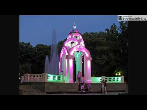 [Video 18] About the City of Kharkov 🏠