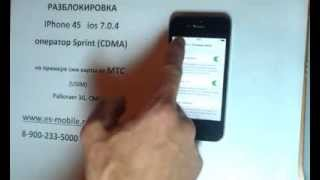 видео iPhone 4, 4S и 4 CDMA - сравнение совместимости запчастей