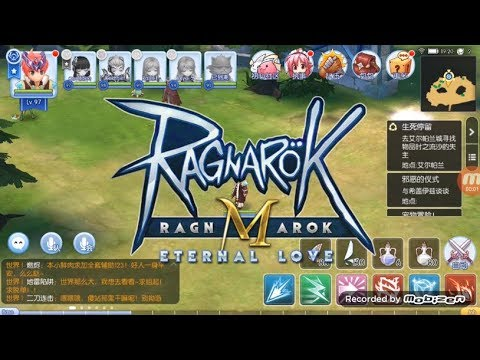 Ragnarok M : Eternal Love - Mage & Wizard Skill [ Preview ] From China Server - YouTube