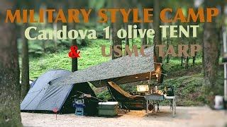 ミリタリーっぽいキャンプ、再び 〜like a MILITARY CAMP〜 thumbnail