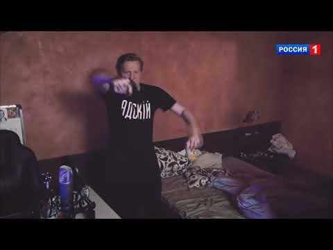 ДАНЮ КАШИНА D.K inc ПОКАЗАЛИ НА РОССИЯ 1