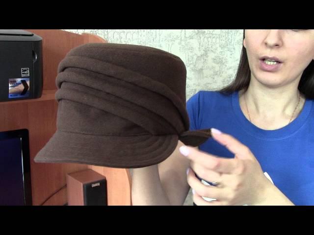 Шляпа, Аделина Коричневая