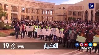 اعتصام طلابي احتجاجاً على إقالة رئيس جامعة العلوم والتكنولوجيا - (11-12-2017)
