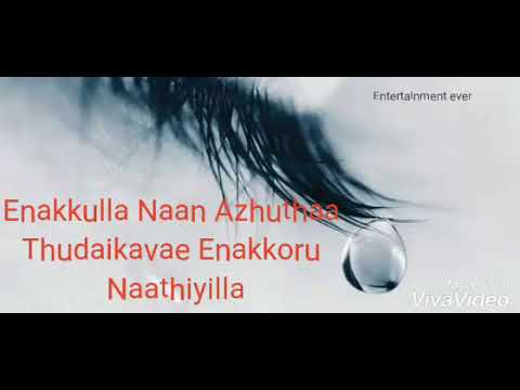 Thanniyila meen azhutha -malai thuli-whatsapp status song