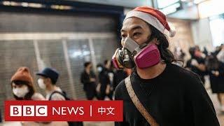 香港示威:香港平安夜爆發警民衝突,香港各區不平靜 - BBC News 中文