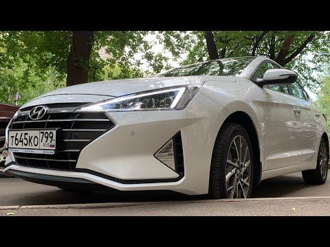 Взял Hyundai Elantra - сколько занесли корейцы?