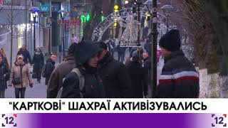 видео kyiv-future.com.ua/uk