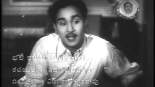 OHO MEGHAMALA BHALE RAMUDU 1956