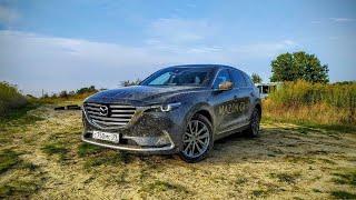 Mazda CX-9 - Семь Мест, Полный Привод В Грязь!