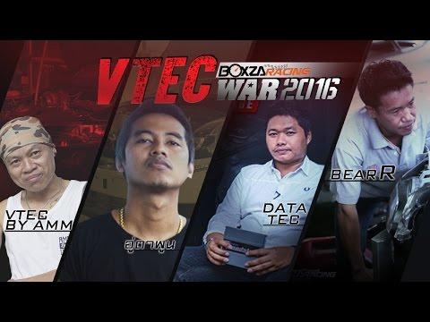 VTEC By AMM, DATATEC, Bear R และอู่ตาพูน กับความพร้อมก่อนการแข่งขัน BoxzaRacing VTEC WAR 2016 EP.1