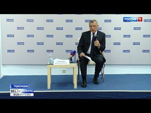 На Кубани выбрали кандидатов в ЗСК от «Единой России»