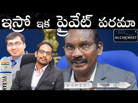 Indian Private Space companies, Skyroot, Agnikul , bellatrix, pixxel, isro private telugu alchemist
