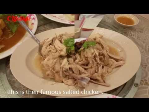 Authentic Hakka Food. Unbiased Review 8. Plum Village Restaurant.