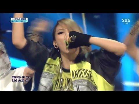 CL_0623_SBS Inkigayo_나쁜 기집애 (THE BADDEST FEMALE)