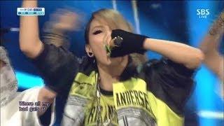 CL 0623 SBS Inkigayo 나쁜 기집애 THE BADDEST FEMALE