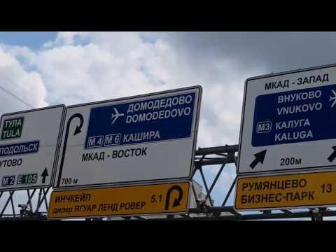 ЖК Аннино Парк на Варшавском шоссе от ПИК - отзывы