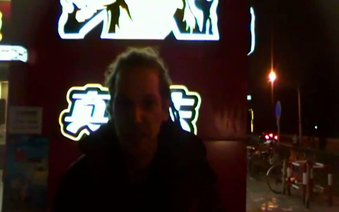 China Tour- Teil1 (Video)