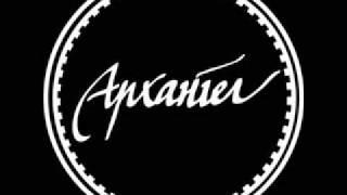 Arhangel - Prevez
