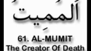 Al Asma Ul Husna 99 Names Of Allah
