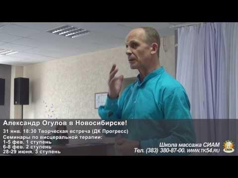 Вакансии компании Р-Фарм / R-Pharm Group - работа в Москве