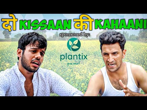DOU KISSAAN (COMEDY)    Hyderabad Diaries