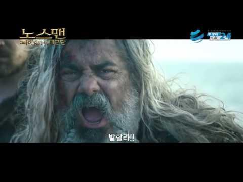 영화 노스맨 바이킹과늑대군단