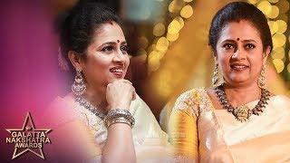 Galatta Nakshatra Awards Promo   Lakshmy Ramakrishnan  Zee Tamil