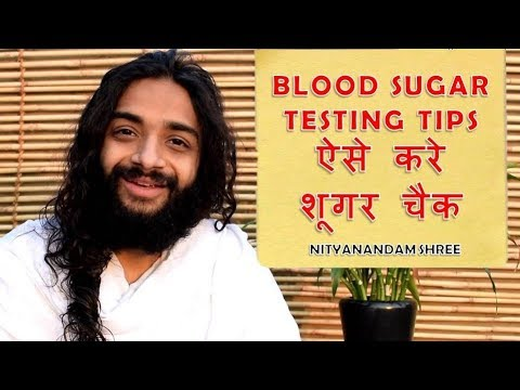 Download Youtube: BLOOD SUGAR CHECK UP RULES FOR BEST RESULTS BY NITYANANDAM SHREE