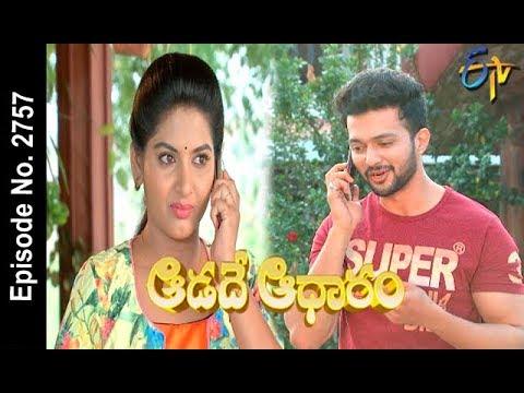 Aadade Aadharam | 17th May 2018 | Full Episode No 2757| ETV Telugu