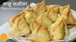 Samosa Recipe - Punjabi Samosa recipe - Aloo Samosa Recipe