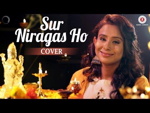 Sur Niragas Ho Cover | Trisha Kale