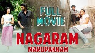 Nagaram Marupakkam Full Tamil Movie   Sundar C., Anuya Bhagvath, Vadivelu