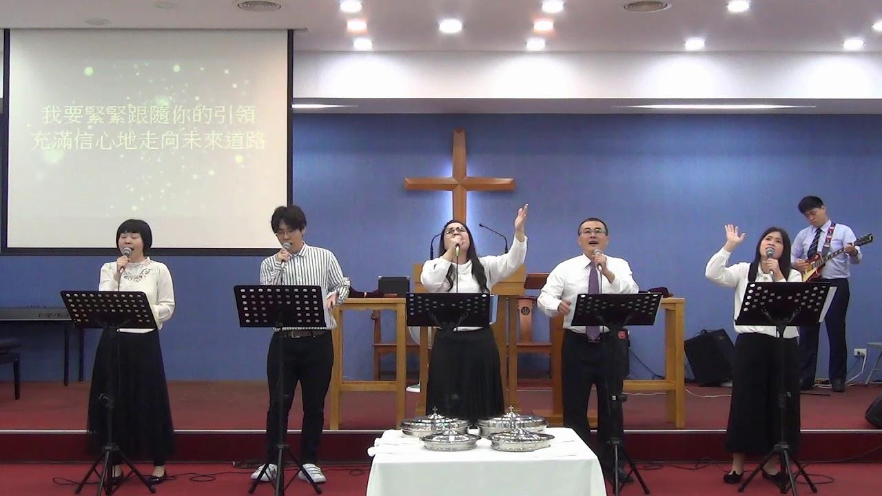 2020.01.05臺中純福音教會主日敬拜 - YouTube