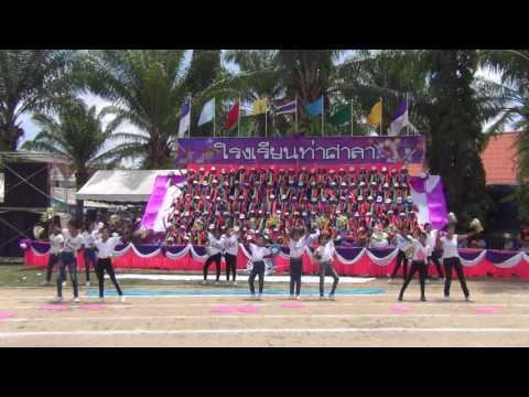 โรงเรียนท่าศาลา กองเชียร์ 2560