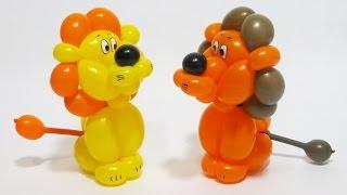 Лев из двух шаров / Lion of two balloons, twisting