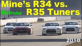 マインズR34GT-R vs.チューンドR35GT-R 高速バトル!!【Best MOTORing】2010