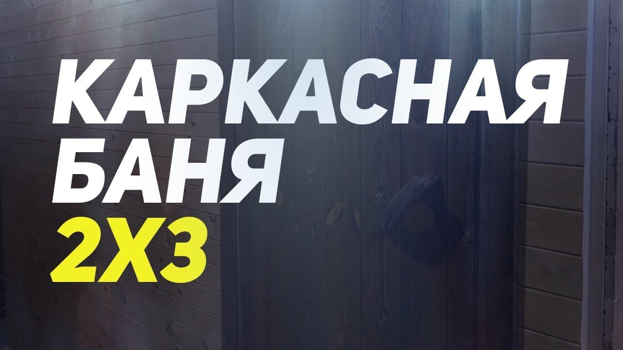 Дельфин: сауна - Раменское, Левашова, 24 | 720x1280
