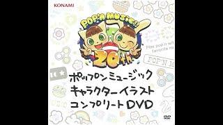 [VIDEO GALERY] Pop'n Music Character DVD (Pop'n Music 1)