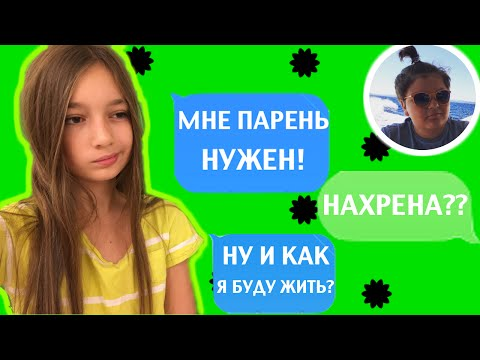 ПРАНК ПЕСНЕЙ НАД АНТОНОМ | ОЛЯ ПОЛЯКОВА С НОВЫМ ГОДОМ!