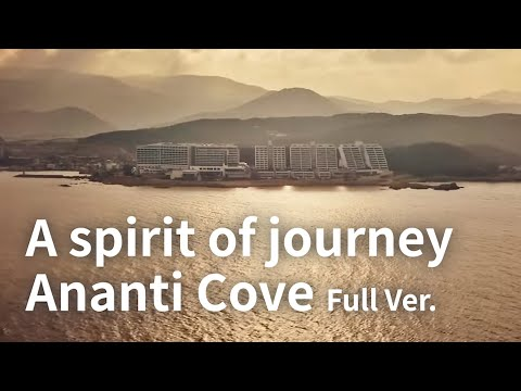 [Ananti Cove]_A spirit of journey_The Ananti