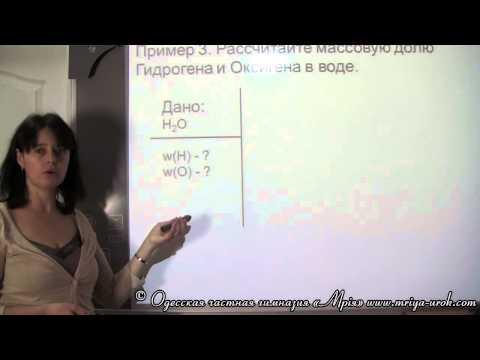 Как вычислить массовую долю водорода