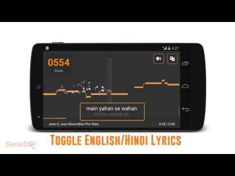 GaoNa Karaoke Android App