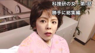 2018年1月18日から後編放送!