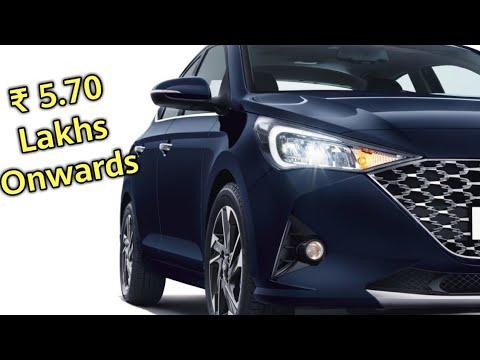 Top 10 Low Price Sedan Cars in India 2021