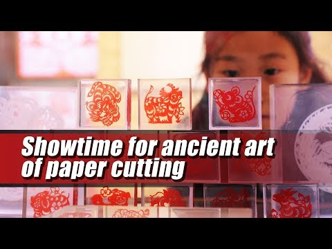 Live: Showtime for ancient art of paper cutting沈阳首届剪纸节火热进行中