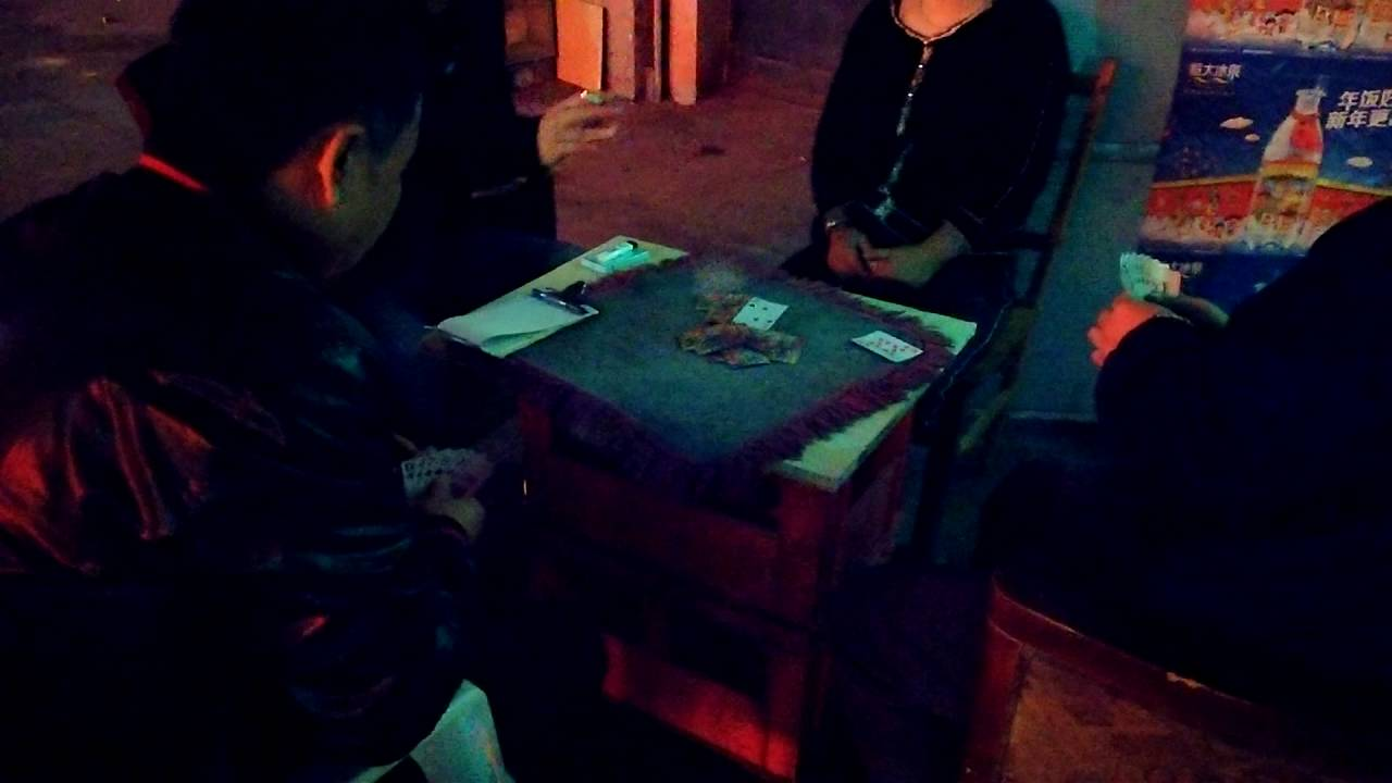 打百分(Chinese trick-taking card game) - YouTube