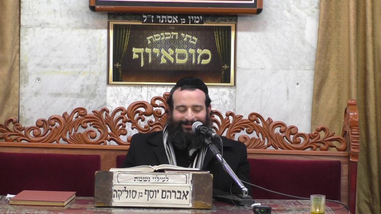 הרב אברהם זרביב מאור פנים