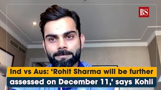 Why is Rohit Sharma not playing ODI vs Australia? Virat Kohli is 'confused'