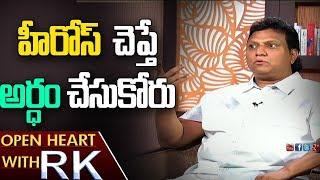 Mani Sharma About Heroes Involvement in Music Composition | Open Heart with RK | ABN Telugu