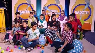 Kids Time: Programme 23  (English & Urdu)